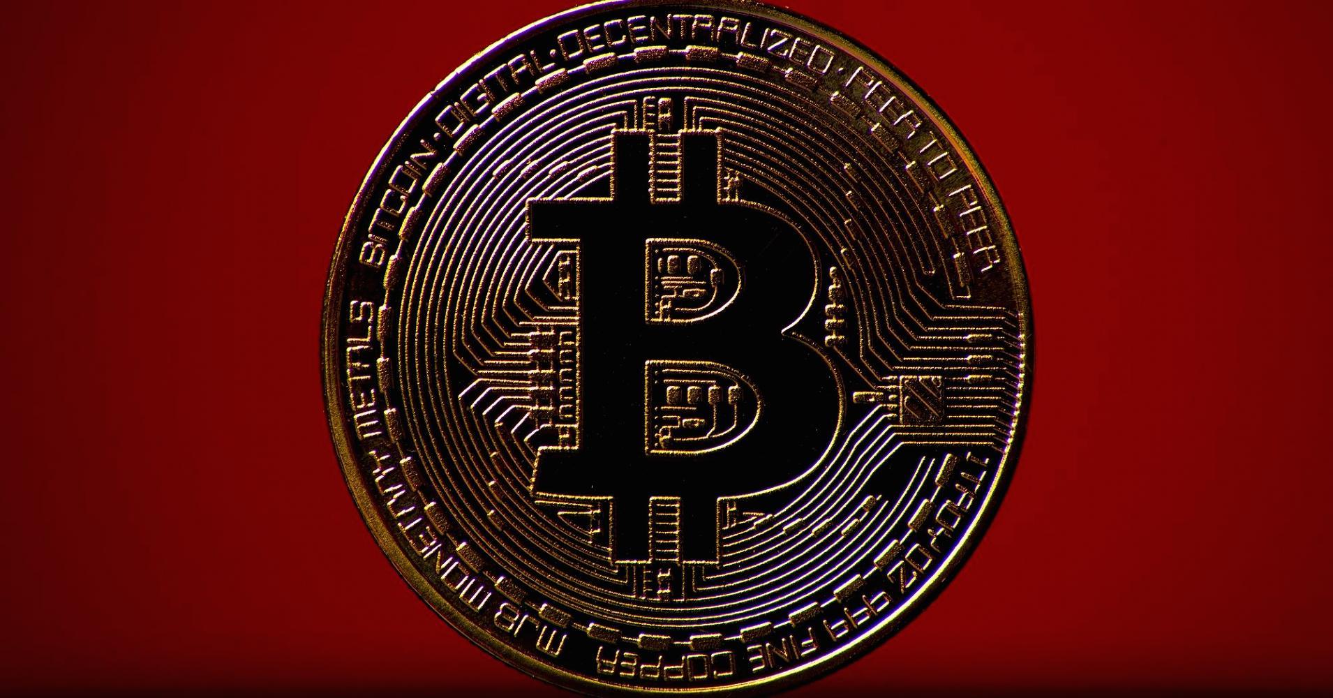 Bitcoin Price Exchange